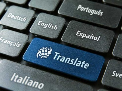 Як самостійно й швидко вивчити іноземну мову?