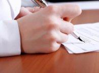 Які документи знадобляться підприємцю, щоб відкрити депозит у банку