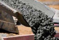 Готуємо бетон для фундаменту