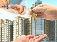 Як правильно приватизувати квартиру?