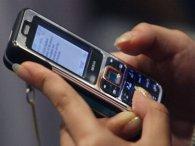 Заробіток на СМС-повідомленнях