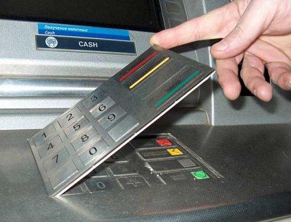 Шахрайство при знятті готівки із банкоматів