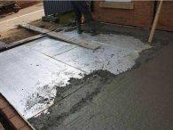 Як виконати гідроізоляцію бетону