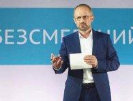 Роман Безсмертний: «Я прийняв рішення балотуватися у Президенти»