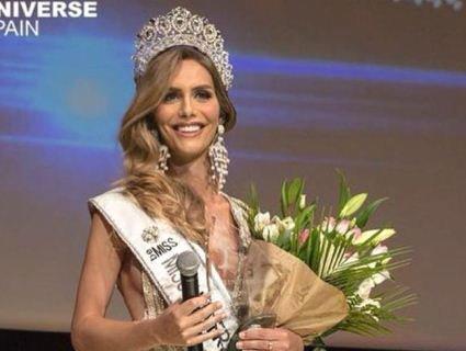 У конкурсі Miss Universe 2018 братиме участь трансгендер