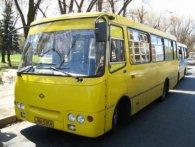 Київ та Львів відмовляються від паперових квитків