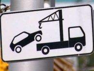 Евакуювати авто не мають права без фото чи відеозапису