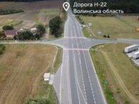 Волинська дорога Гройсмана виявилася недоробленою (відео)