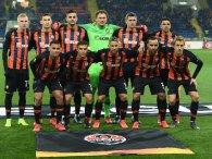 «Динамо» та «Шахтаря» в Лізі Європи: на це варто подивитися (фото, відео)